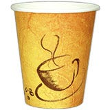 Brand Paper Hot Cups, 8 oz. Brown Printed Disposable Cups, Black Dome Lids.